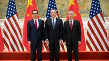New round of US-China trade talks to begin in Washington on Tuesday