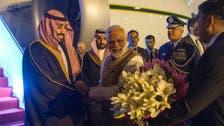 مودی نے روایتی پروٹوکول سے ہٹ کرسعودی ولی عہد کا استقبال کیا:وزارت خارجہ