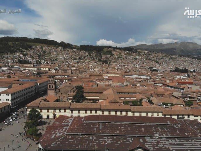 البيرو هي البقعة الأكثر احتواء للأشعة فوق البنفسجية
