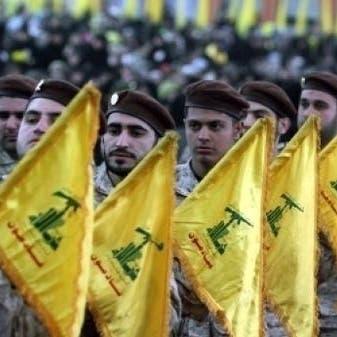 نيويورك تايمز: العقوبات الأميركية على إيران توقف رواتب موظفي