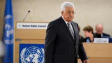 اسرائیل کی شکایت لے کر تمام بین الاقوامی اداروں میں جاؤں گا : محمود عباس