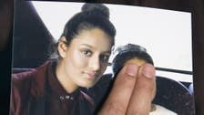 British police knew ISIS encouraged girls to go to Syria and did nothing: Begum family