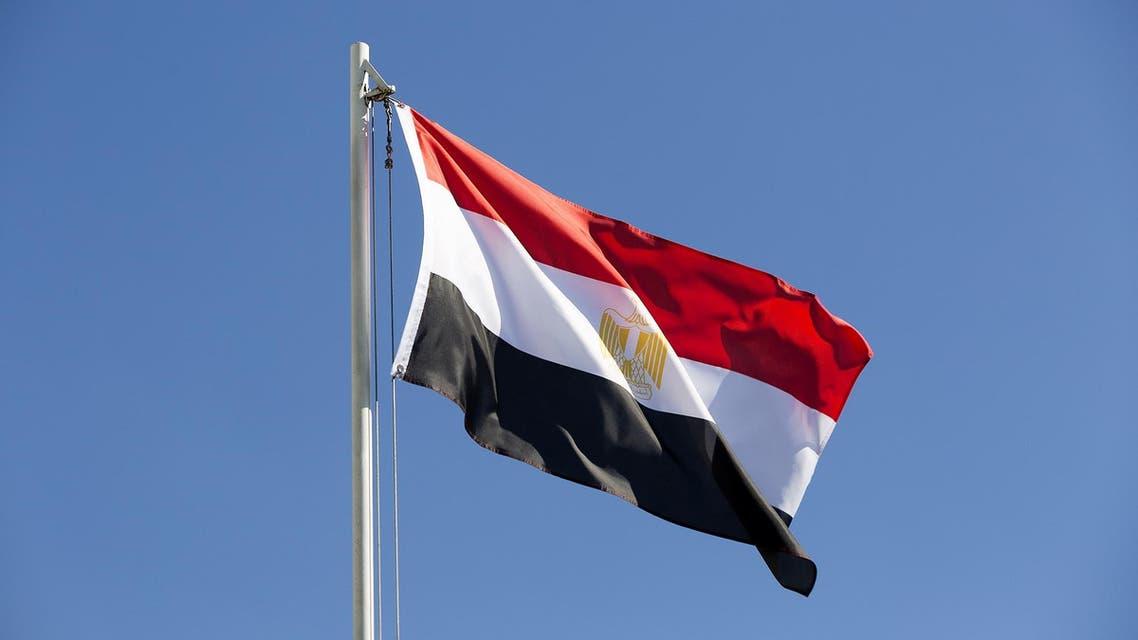 Egypt flag (Shutterstock)