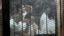 Egypt executes nine men over killing of public prosecutor