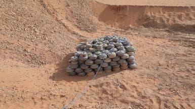 الجيش اليمني يتلف 3 آلاف لغم زرعها الحوثيون في باقم
