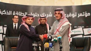 شنايدر إلكتريك ترعى الدوري السعودي 3 مواسم