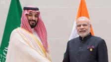 بھارت اور سعودی عرب کے تاریخی تعلقات کا جائزہ
