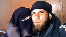 معصوم یزیدی بچی کو پیاسا مارنے کے قصور وار داعش کی خاتون رکن کسے یاد ہیں؟