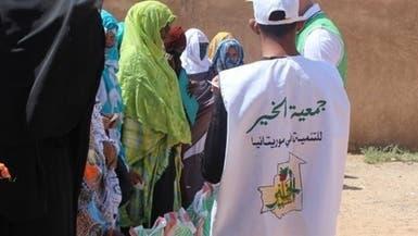 موريتانيا تغلق جمعيات جديدة تابعة للإخوان