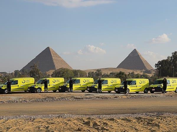 """منصة """"نون"""" الإلكترونية تستعد لإطلاق عملياتها بمصر"""