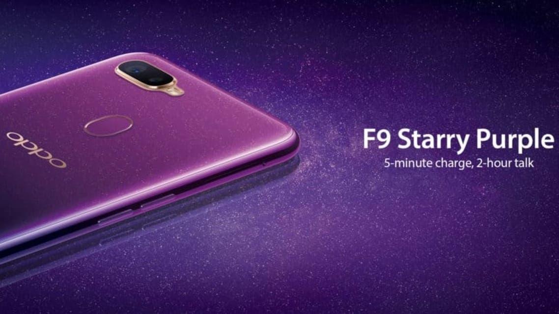 latest-F9-SP