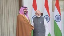بھارت اور سعودی عرب انٹیلی جنس معلومات کے تبادلے پر متفق
