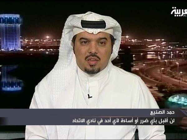 حمد الصنيع: نثق في بيليتش.. ونعرف حقيقة إصابة غروهي