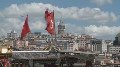 """ميزانية """"أنقرة"""" تسجل عجزا يفوق 2 مليار دولار في يونيو"""