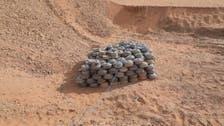 یمنی فوج نے باقم میں حوثیوں کی  3 ہزار بارودی سرنگیں تلف کر دیں