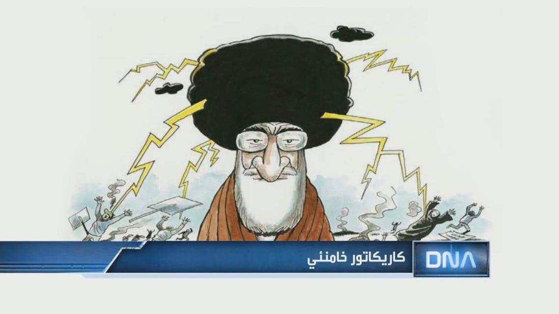 THUMBNAIL_ DNA  | كاريكاتور خامنئي