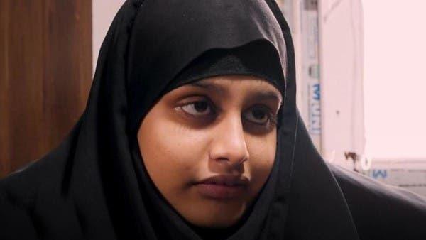 بنغلادش ترفض تجنيس داعشية سُحبت منها الجنسية البريطانية