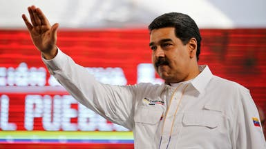 مادورو يغلق حدود فنزويلا البرية مع البرازيل كلياً