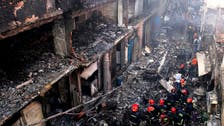 At least 81 killed in a fire in old part of Bangladesh's capital