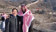 سعودی ولی عہد شہزادہ محمد بن سلمان عظیم دیوارِ چین پر : تصاویر