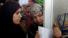 'Two is enough,' Egypt tells poor families as population booms
