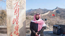 IN PICTURES: Saudi Crown Prince Mohammed bin Salman tours Great Wall of China