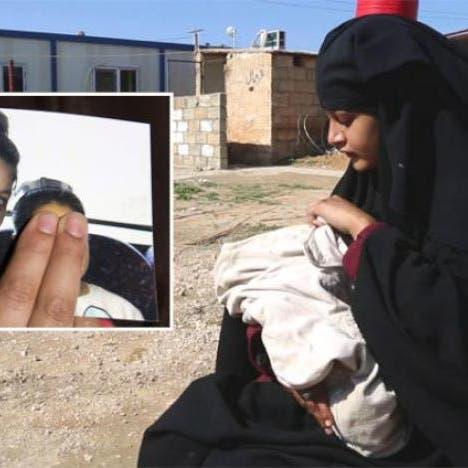 """بعد سحب جنسيتها.. عروس داعش تناشد """"أين رأفة قلوبكم؟!"""""""