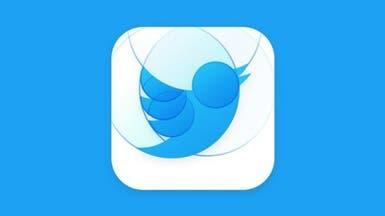 جديد تويتر.. دعوة لاختبار محادثاتها المرتقبة