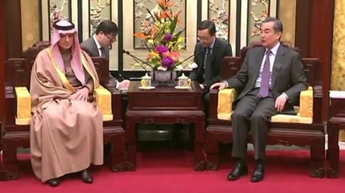 Adel al-Jubeir and Wang Yi (Reuters)