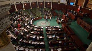 جدل في برلمان تونس بعد حذف