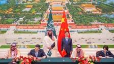 سعودی عرب اور چین کے بیچ  12 معاہدوں اور مفاہمتی یادداشتوں پر دستخط