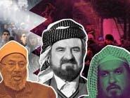 مركز أمني أميركي يكشف رحلة دعم قطر للجماعات المتطرفة