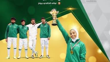 شاهد.. الطفلة حسناء أول مبارزة سعودية على طريق العالمية