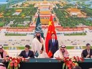 اتفاقيات شراكة كبرى بين السعودية والصين