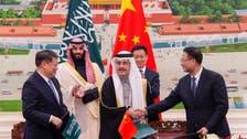 سعودی عرب کے اسکولوں میں چینی زبان سکھانے کے منصوبے کا آغاز