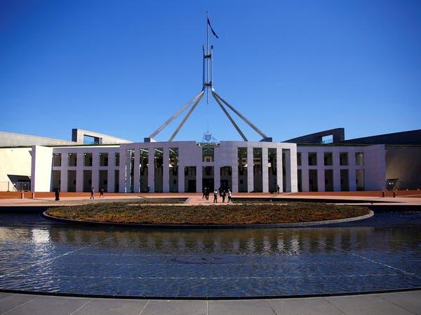 خبير سيبراني: إيران وراء قرصنة برلمان وأحزاب أستراليا