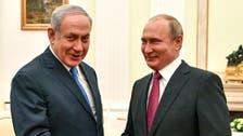 اسرائیلی وزیراعظم اور روسی صدر کے درمیان  27 فروری کو ملاقات طے
