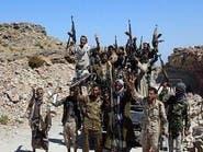 "انشقاق قبليين عن ميليشيات الحوثي وانضمامهم لـ""حجور"""