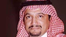 السعودية: استمرار التعليم عن بعد حتى نهاية العام الدراسي الحالي