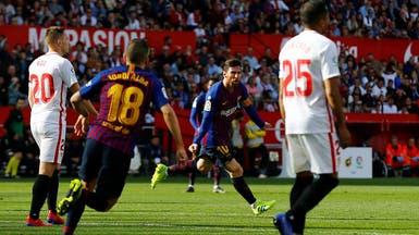 ميسي ينتفض ويقود برشلونة إلى هزيمة إشبيلية