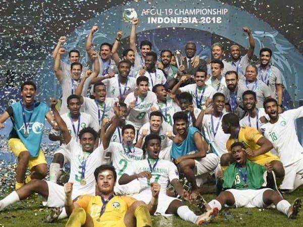 قرعة كأس آسيا للشباب.. حامل اللقب في المجموعة الثالثة