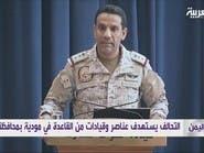 التحالف: إصدار 21 تصريحاً لسفن متوجهة للموانئ اليمنية