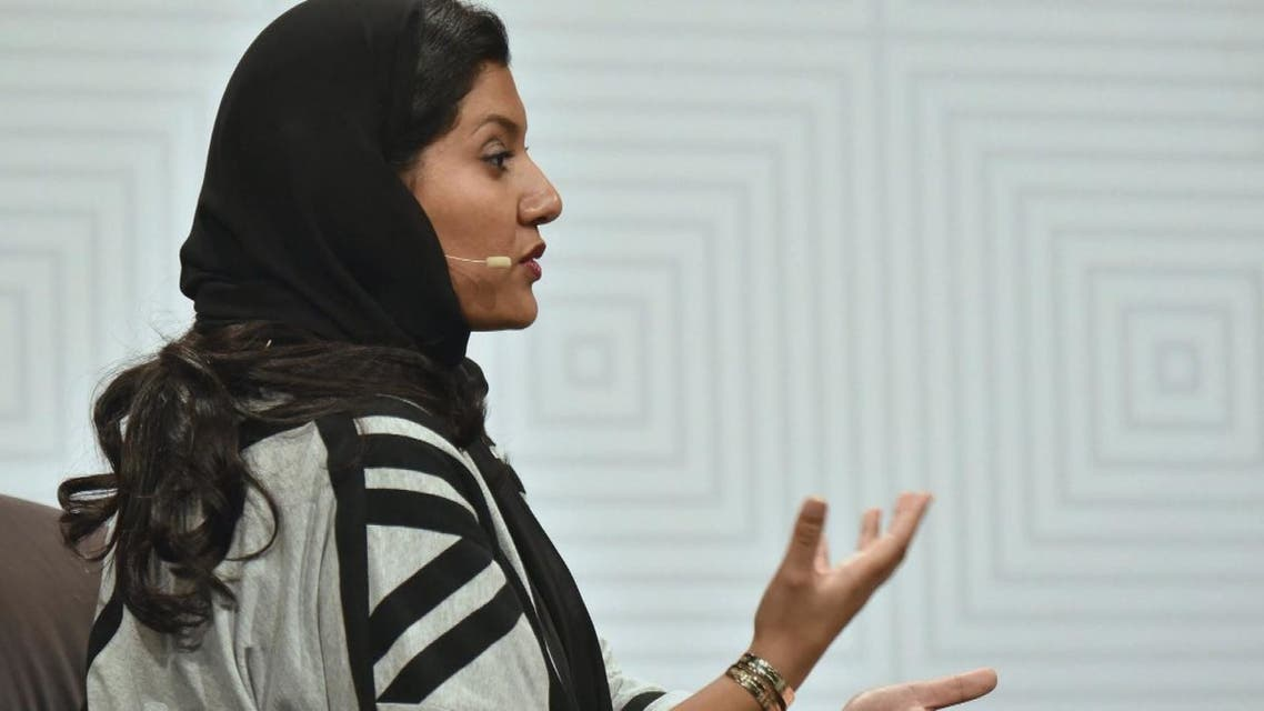 شخصية اليوم.. ريما بنت بندر بن سلطان تدخل تاريخ #السعودية