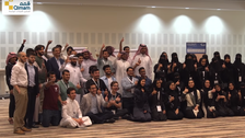 Qimam Fellowship launches 2019 applications for Saudi university students