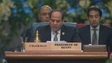 السيسي: حان الوقت لتكاتف دولي يحمي العالم من الإرهاب