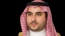 Prince Khalid bin Salman: Saudi Arabia's Deputy Defense Minister
