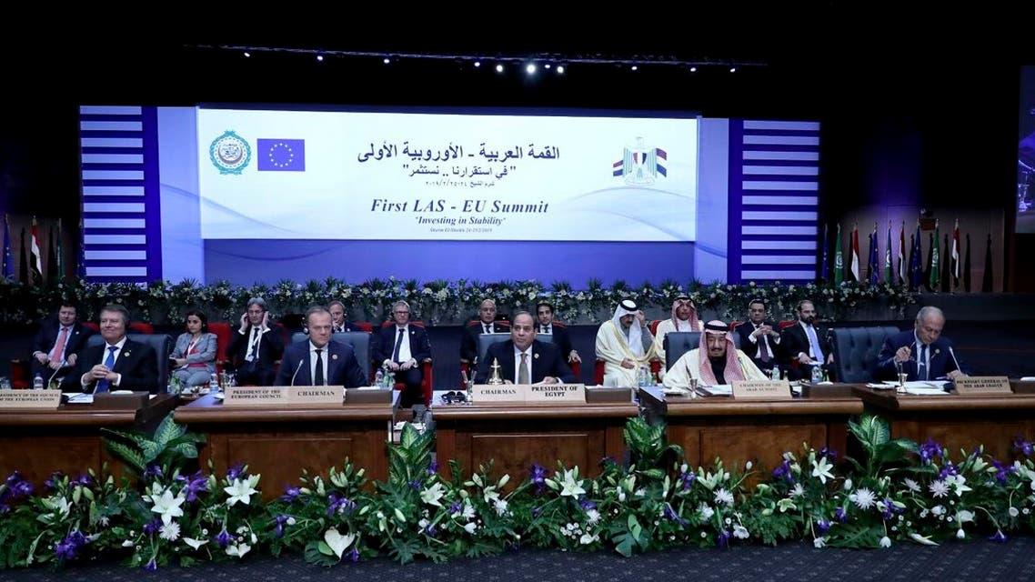 Arab European summit Sharm el-Sheikh (AP)