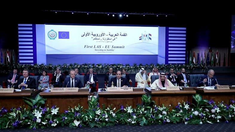 EU, Arab leaders vow to boost security, migration ties - Al