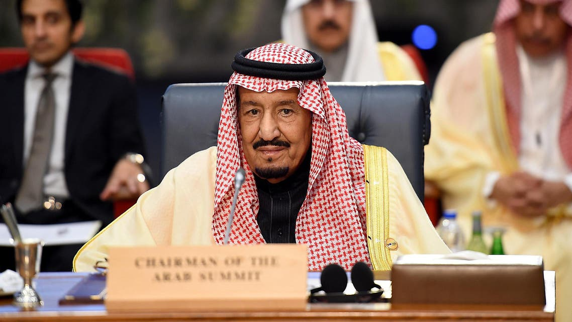 King Salman of Saudi Arabia attends the first joint European Union and Arab League summit at the International Congress Centre in the Egyptian Red Sea resort of Sharm el-Sheikh. (AFP)