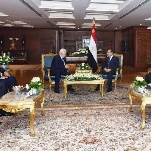 السيسي يستقبل أبو مازن: تنسيق مصري فلسطيني لدفع السلام